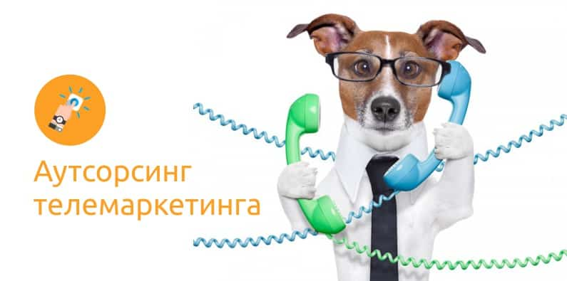 outsource-call