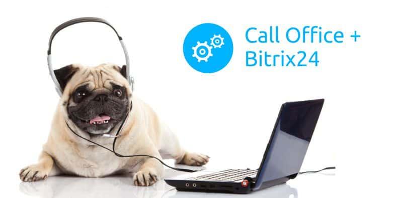 Автообзвон Битрикс24
